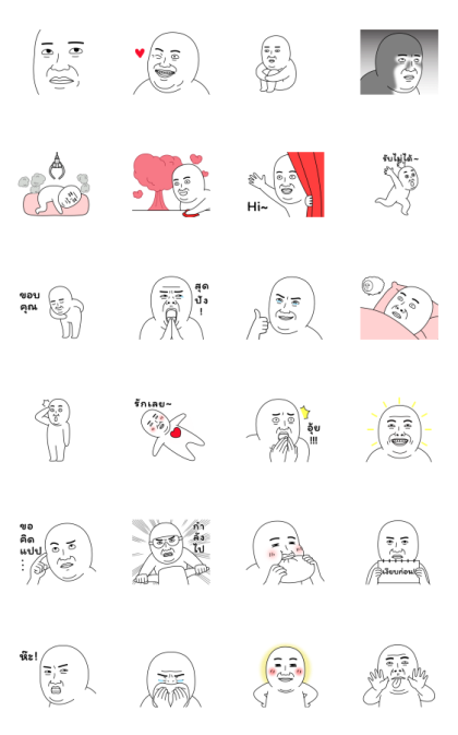 Today's Meme 3 Line Sticker GIF & PNG Pack: Animated & Transparent No Background | WhatsApp Sticker