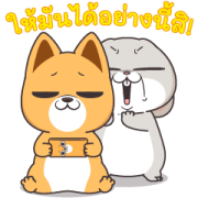 Very Miss Rabbit: I Know You Best Sticker for LINE & WhatsApp | ZIP: GIF & PNG