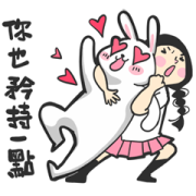 What a Girl Wants: Funny Response Sticker for LINE & WhatsApp | ZIP: GIF & PNG