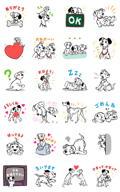 101 Dalmatians (FREE ver.) Line Sticker GIF & PNG Pack: Animated & Transparent No Background   WhatsApp Sticker