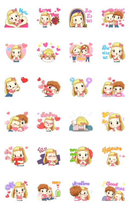 Biscuit Love Love Line Sticker GIF & PNG Pack: Animated & Transparent No Background | WhatsApp Sticker
