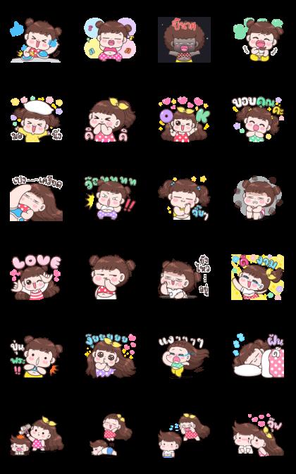 Boobib La La La Line Sticker GIF & PNG Pack: Animated & Transparent No Background | WhatsApp Sticker
