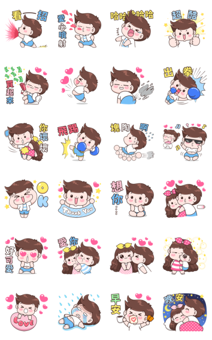 Boobie Couple Effect Stickers Line Sticker GIF & PNG Pack: Animated & Transparent No Background | WhatsApp Sticker