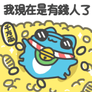 BugCat-Capoo CNY Lucky Stickers Sticker for LINE & WhatsApp | ZIP: GIF & PNG