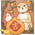 Cat's Lifestyle CNY Big Stickers Sticker for LINE & WhatsApp | ZIP: GIF & PNG
