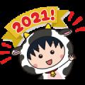 Chibi Maruko Chan New Year Stickers 2021