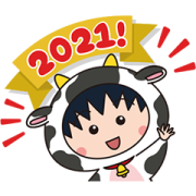 Chibi Maruko Chan New Year Stickers 2021 Sticker for LINE & WhatsApp | ZIP: GIF & PNG