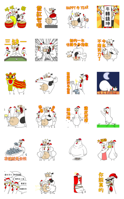 Chicken Bro Chicken and Cow Line Sticker GIF & PNG Pack: Animated & Transparent No Background | WhatsApp Sticker