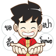 Chinese New Year Pop-Ups by Ton-Mai Sticker for LINE & WhatsApp | ZIP: GIF & PNG