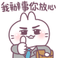 Cute Rabbit Said Taiwanese Words 3