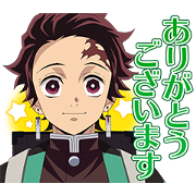Demon Slayer: Kimetsu no Yaiba (TV) Sticker for LINE & WhatsApp | ZIP: GIF & PNG