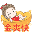 Drama Wife CNY Animated Sound Stickers Sticker for LINE & WhatsApp | ZIP: GIF & PNG