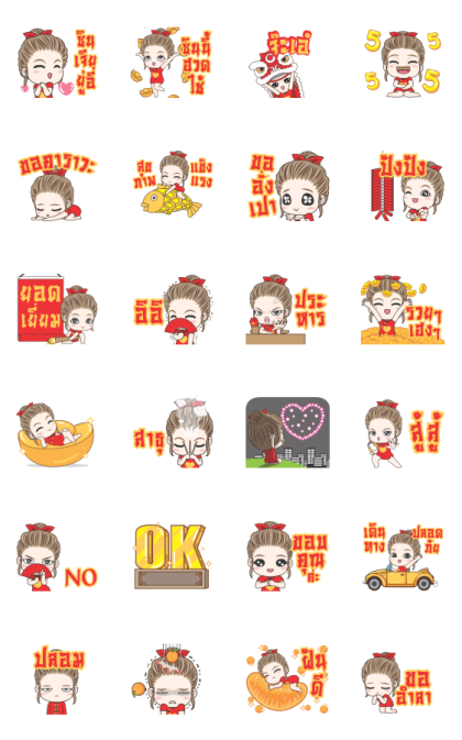 Drama Wife New year Line Sticker GIF & PNG Pack: Animated & Transparent No Background | WhatsApp Sticker