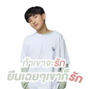 First Anuwat Sticker for LINE & WhatsApp | ZIP: GIF & PNG