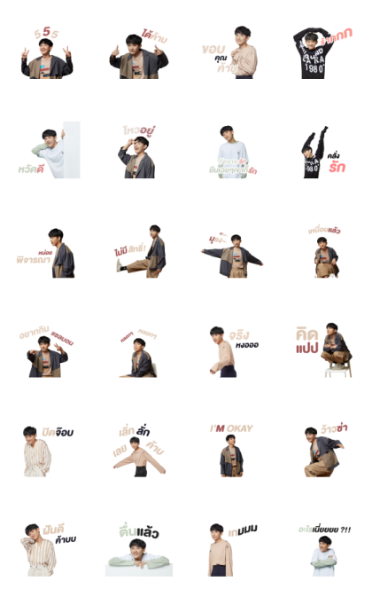 First Anuwat Line Sticker GIF & PNG Pack: Animated & Transparent No Background | WhatsApp Sticker