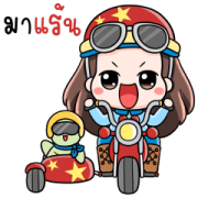 Gyoza Funny Naughty Cutie Sticker for LINE & WhatsApp | ZIP: GIF & PNG