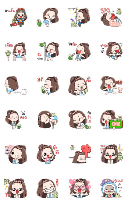 Gyoza Funny Naughty Cutie Line Sticker GIF & PNG Pack: Animated & Transparent No Background | WhatsApp Sticker