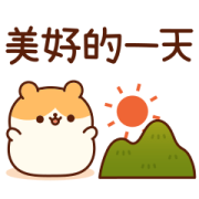 Hamster Sticker Large Letters Sticker for LINE & WhatsApp | ZIP: GIF & PNG