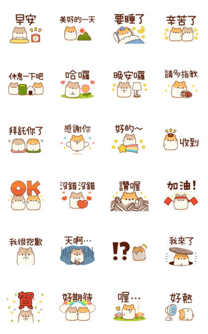 Hamster Sticker Large Letters Line Sticker GIF & PNG Pack: Animated & Transparent No Background   WhatsApp Sticker