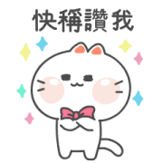 Happy Happy MOZZI Sticker for LINE & WhatsApp | ZIP: GIF & PNG