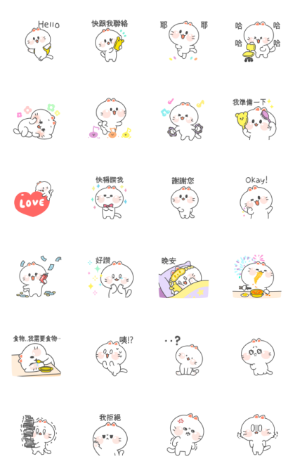 Happy Happy MOZZI Line Sticker GIF & PNG Pack: Animated & Transparent No Background | WhatsApp Sticker