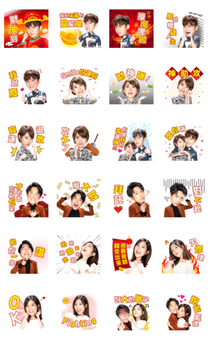 Here Comes Fortune Star Line Sticker GIF & PNG Pack: Animated & Transparent No Background | WhatsApp Sticker