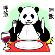 High Speed Panda Sticker for LINE & WhatsApp | ZIP: GIF & PNG