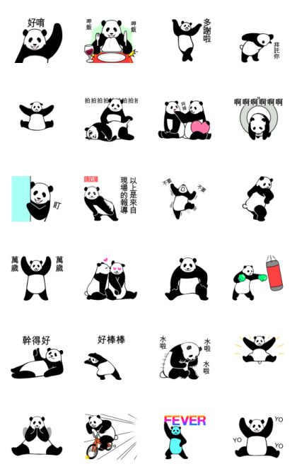High Speed Panda Line Sticker GIF & PNG Pack: Animated & Transparent No Background | WhatsApp Sticker