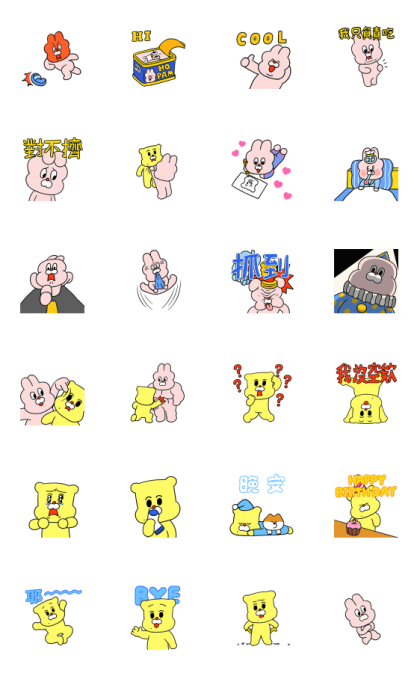 Hoho & Kunani Line Sticker GIF & PNG Pack: Animated & Transparent No Background | WhatsApp Sticker