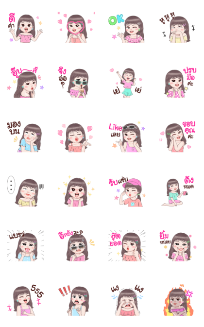 Honey Dewy: Animated Line Sticker GIF & PNG Pack: Animated & Transparent No Background | WhatsApp Sticker