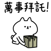 Intense Cat 14 CNY Stickers Sticker for LINE & WhatsApp | ZIP: GIF & PNG