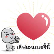 Jieaw Jarw Hit Words Sticker for LINE & WhatsApp | ZIP: GIF & PNG
