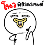 Kaikoun Nhakrean Animated Sticker for LINE & WhatsApp | ZIP: GIF & PNG