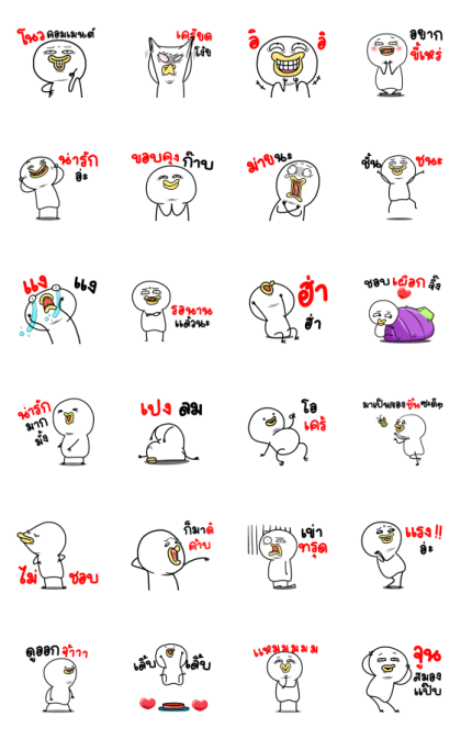 Kaikoun Nhakrean Animated Line Sticker GIF & PNG Pack: Animated & Transparent No Background | WhatsApp Sticker