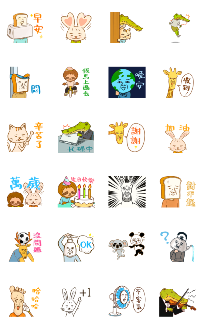 Keigo Characters 2 Line Sticker GIF & PNG Pack: Animated & Transparent No Background | WhatsApp Sticker