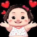 Lamyai Love You Sticker for LINE & WhatsApp | ZIP: GIF & PNG