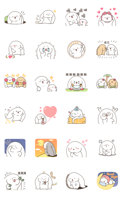Mang Sang Tokki 2 Line Sticker GIF & PNG Pack: Animated & Transparent No Background | WhatsApp Sticker