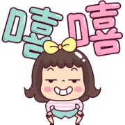 Matooy Move It Sticker for LINE & WhatsApp | ZIP: GIF & PNG