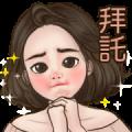 Milkie Miki [BIG] Stickers