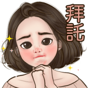 Milkie Miki Big Stickers Sticker for LINE & WhatsApp | ZIP: GIF & PNG