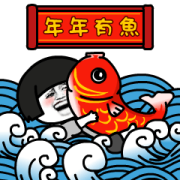 Mogutou CNY Animated Stickers Sticker for LINE & WhatsApp | ZIP: GIF & PNG