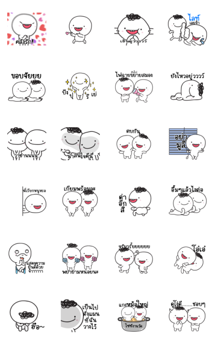 Moi and Meng 9: Big Pot Curry Line Sticker GIF & PNG Pack: Animated & Transparent No Background | WhatsApp Sticker