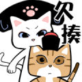 Move It Up! Soybean Milk & Jun Rong Cat