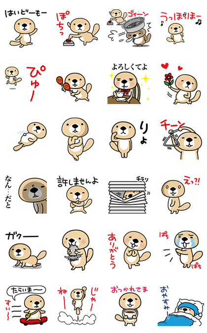 Move! Rakko-san (7099) Line Sticker GIF & PNG Pack: Animated & Transparent No Background   WhatsApp Sticker