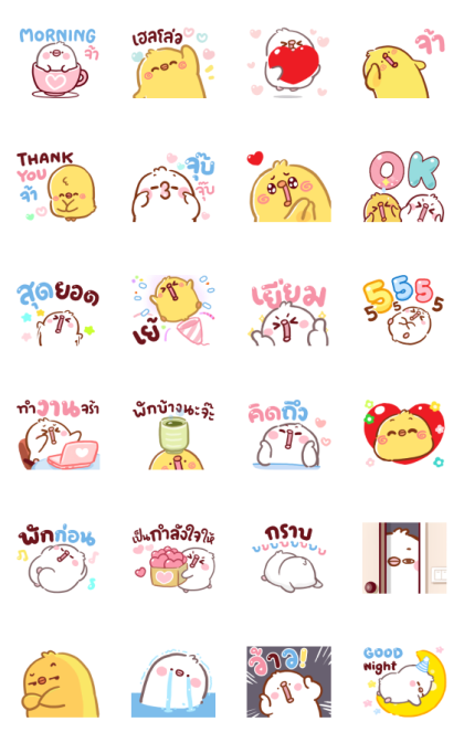 N9 × Chi Chi Chik Animated Line Sticker GIF & PNG Pack: Animated & Transparent No Background | WhatsApp Sticker