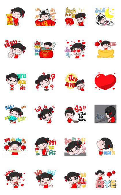 Nong Kawhom Happy Chinese New Year Line Sticker GIF & PNG Pack: Animated & Transparent No Background | WhatsApp Sticker