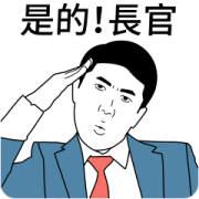 Office Worker 1 Sticker for LINE & WhatsApp | ZIP: GIF & PNG