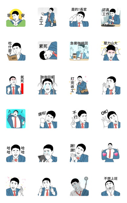 Office Worker 1 Line Sticker GIF & PNG Pack: Animated & Transparent No Background | WhatsApp Sticker