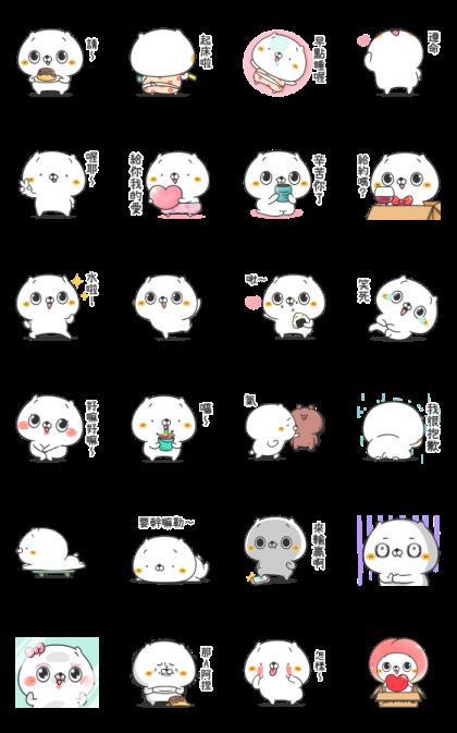 Originator! Friends Cat DAILY Line Sticker GIF & PNG Pack: Animated & Transparent No Background   WhatsApp Sticker