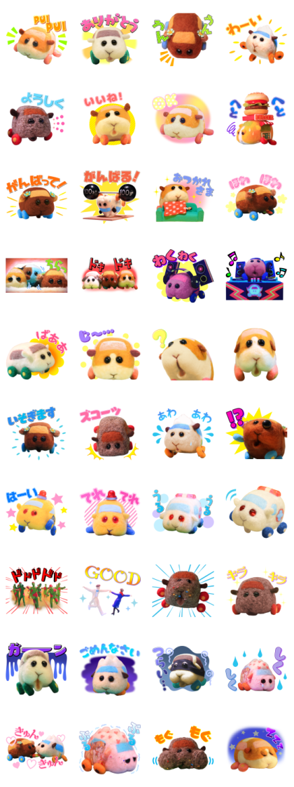PUI PUI MOLCAR Line Sticker GIF & PNG Pack: Animated & Transparent No Background | WhatsApp Sticker